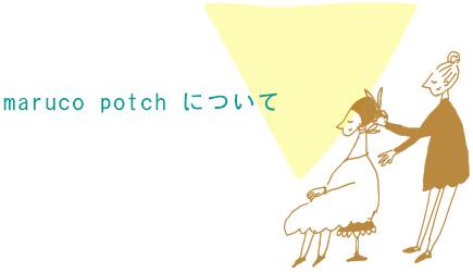 maruco potch