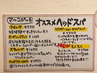 まるこぽっち通信 2021.01.17